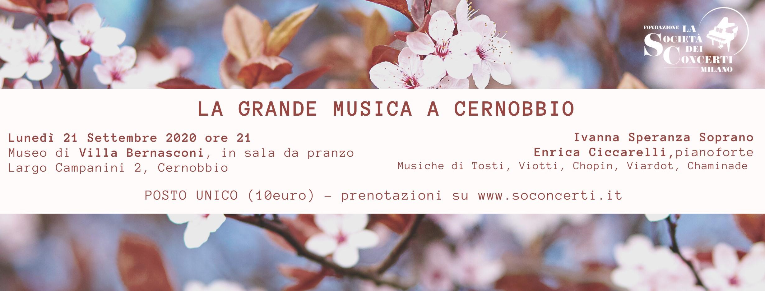 LA GRANDE MUSICA A CERNOBBIO – QUI C'E' CAMPO